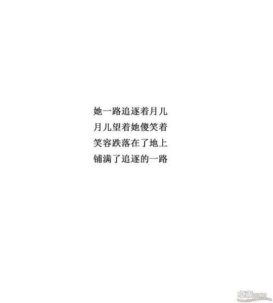 作品 15-1